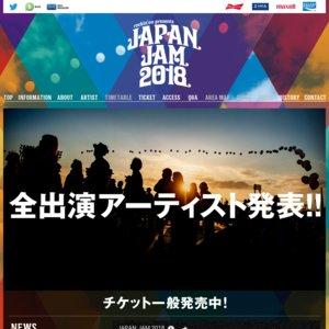 JAPAN JAM 2018 1日目