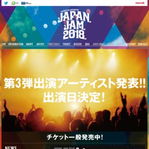 JAPAN JAM 2018 2日目