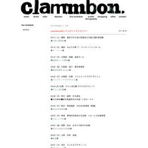 clammbon2011 ドコガイイデスカツアー 新潟公演