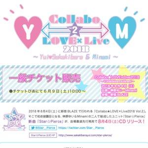 Collabo★LOVE×Live2018 ~YuiSakakibara&Minami~