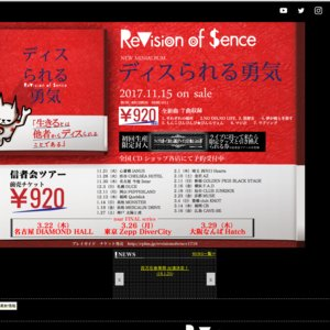 ReVision of Sence 信者会ツアー 新潟