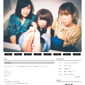"Hump Back 2nd mini album ""hanamuke"" release tour 上越アース"