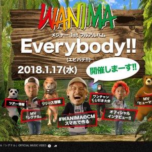 WANIMA  Everybody‼︎tour 新潟