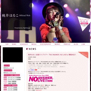 桃井はるこライブツアー『NO ANSWER, NO LIVE!!』 新潟公演