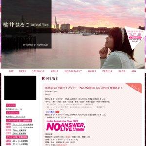 桃井はるこライブツアー『NO ANSWER, NO LIVE!!』 仙台公演