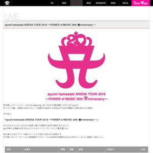 ayumi hamasaki ARENA TOUR 2018 ~POWER of MUSIC 20th Anniversary~【大阪1日目】