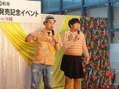 バナナマン「バナナTV」DVD発売記念イベント