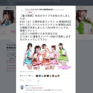 今、揉みに行けるアイドル「マシュマロ3d+」3周年記念ワンマンライブ!!!