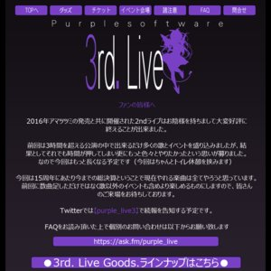 Purple software 3rd live