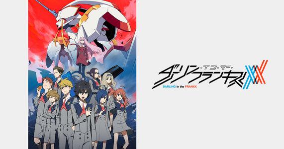 AnimeJapan 2018 1日目【WHITE-4】 「ダーリン・イン・ザ・フランキス」ステージイベント