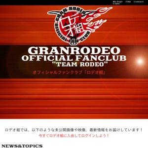 NHK 『シブヤノオト』番組協力 2018/02/03 GRANRODEO
