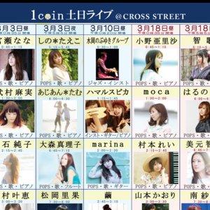 1COIN土日ライブ@CROSS STREET(小谷野真弓,南紗椰,美元智衣,はるのまい,智歌)