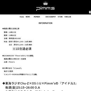 Pimm's東京定期公演(3/20)