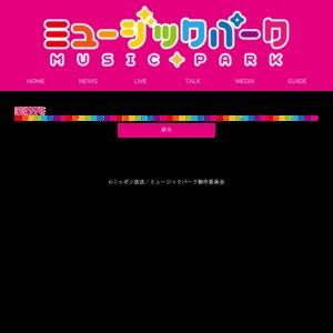ニッポン放送 presents バレンタインスペシャル企画「SWEET SWEET SWEET LIVE!!!」