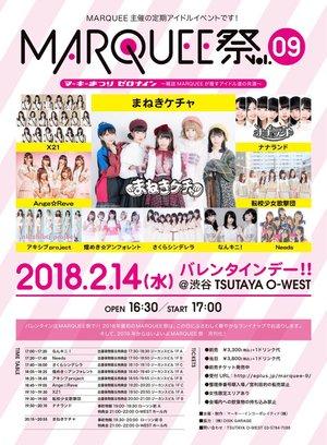 (2/15)『Cafe☆au☆Revolution!!-β-』