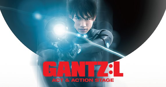「GANTZ:L 」ACT&ACTION STAGE 1月31日公演(ソワレ)