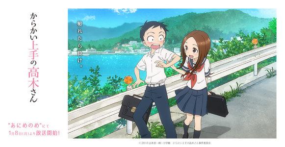 TVアニメ「からかい上手の高木さん」OP&ED発売記念リリースイベント②