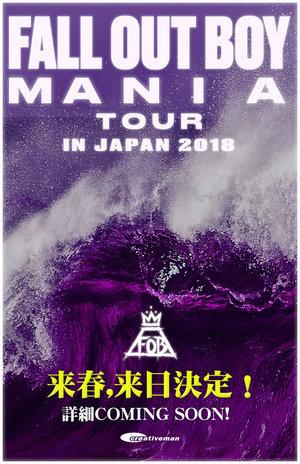 MA N  I   A TOUR IN JAPAN 2018 (OSAKA 4.25)