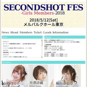SECONDSHOT FES 〜Girls members〜 2018 昼の部