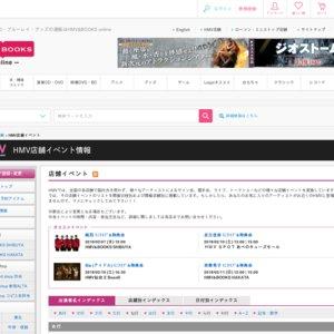 プンデンイ Japan1stSingle「側にいて(Stay)」CD販促イベント6F 1回目