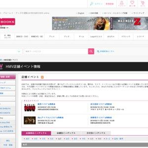 プンデンイ Japan1stSingle「側にいて(Stay)」CD販促イベント6F 2回目