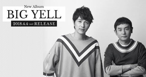 YUZU ARENA TOUR 2018 BIG YELL 大阪2日目