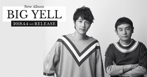 YUZU ARENA TOUR 2018 BIG YELL 宮城1日目