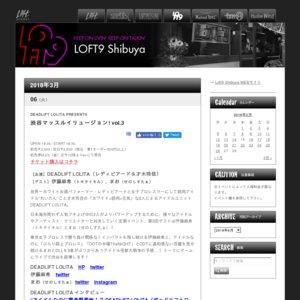 DEADLIFT LOLITA PRESENTS 渋谷マッスルイリュージョン! vol.3