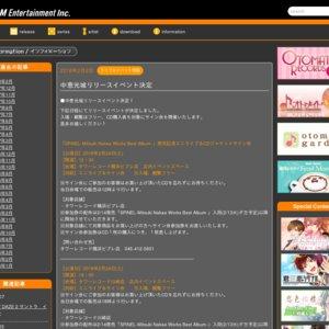 「SPiNEL-Mitsuki Nakae Works Best Album-」発売記念ミニライブ&CDジャケットサイン会 タワーレコード川崎店