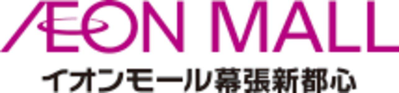 [ワイモバイル presents]よしもとバレンタインライブ!1部