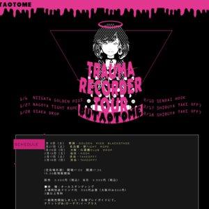 トラウマレコーダーツアー2018 新潟