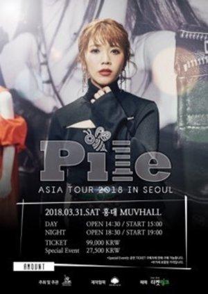 Pile Asia Tour 2018 in Seoul <夜公演>