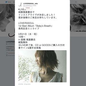 LOVERSSOUL 1st Best Album「Baby's Breath」 発売記念ミニライブ@函館 蔦屋書店