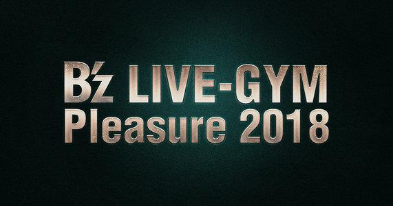 B'z LIVE-GYM Pleasure 2018 神奈川公演1日目