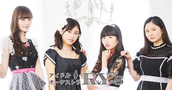 RY's×AKIHABARAゲーマーズ本店 定期公演 2018/04/28