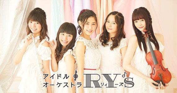 RY's 新曲リリースイベント@タワーレコード池袋店