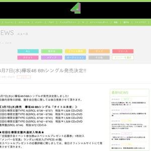 欅坂46 6thシングル『ガラスを割れ!』発売記念 個別握手会(神奈川)