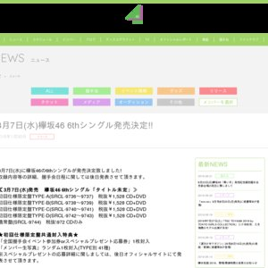 欅坂46 6thシングル『ガラスを割れ!』発売記念 個別握手会(千葉)