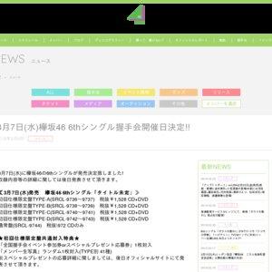 欅坂46 6thシングル『ガラスを割れ!』発売記念全国握手会(大阪)