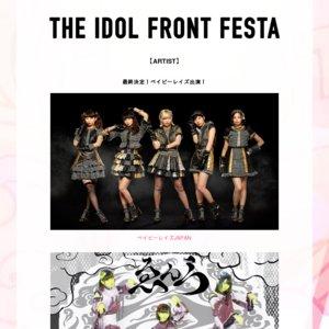 THE IDOL FRONT FESTA