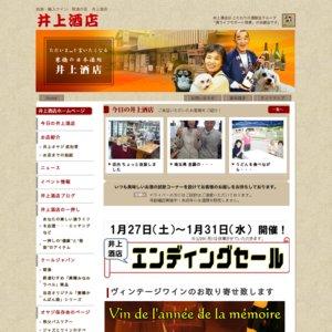 佐倉薫FCイベント2018  「佐倉薫のホワイトデーイベント」
