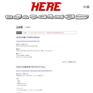 """HERE """"君をハイテンションにするツアー2018"""" 北海道公演 〜本日、俺はスーパーポジティブ!! 初めての札幌でワンマンやります!!〜"""