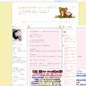 三好りえプロデュース 朗読イベント「心接」 3月4日 15:15公演