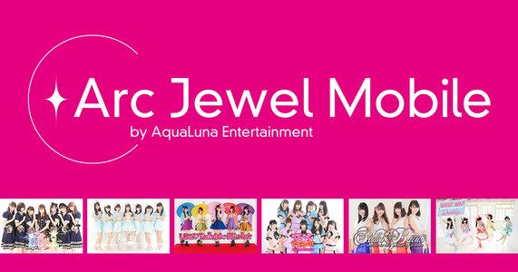 Jewel☆Rouge木曜定期公演 vol.5