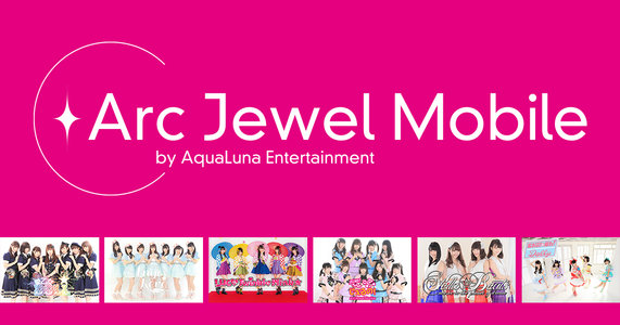 Jewel☆Rouge木曜定期公演 vol.6