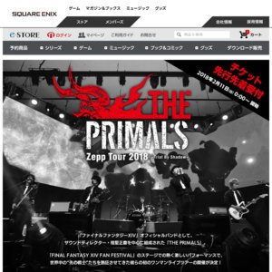 THE PRIMALS Zepp Tour 2018 -Trial By Shadow- 大阪公演