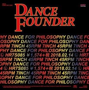 フィロソフィーのダンス 「ダンス・ファウンダー(7inchアナログレコード)」 発売記念ミニライブ&特典会 HMV record shop 新宿ALTA店