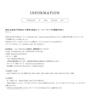 ニューアルバム「HONEY」発売記念フリーライブ