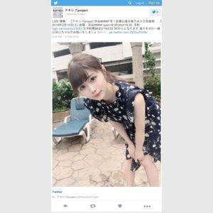 """【アキシブproject""""渋谷WWW""""月1定期公演&星乃まひろ生誕祭】"""
