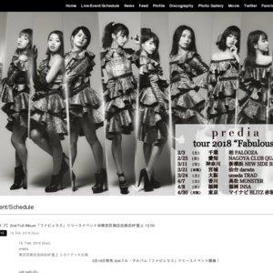2ndフル・アルバム「ファビュラス」リリースイベント 2/18
